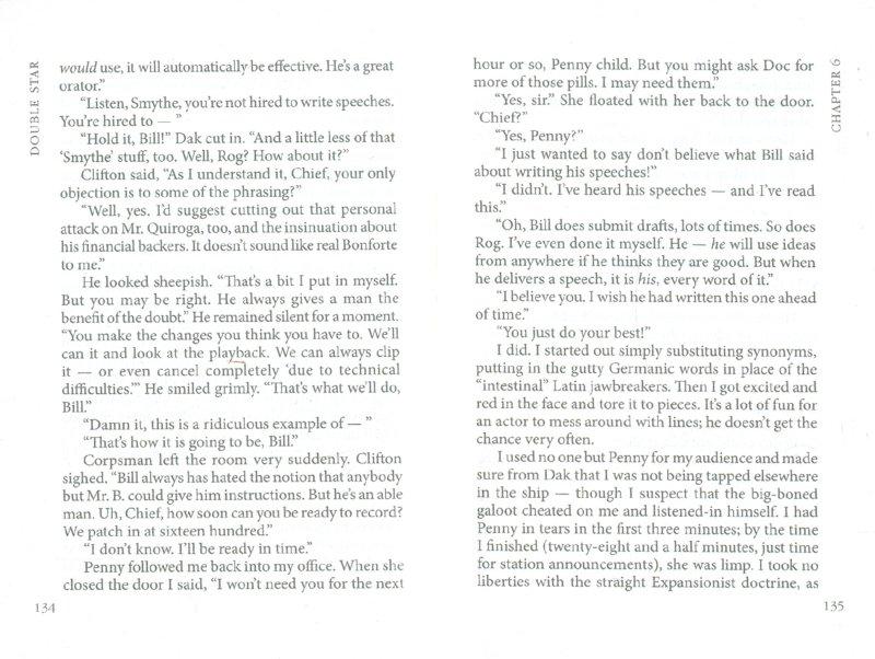 Иллюстрация 1 из 8 для Double Star - Robert Heinlein | Лабиринт - книги. Источник: Лабиринт