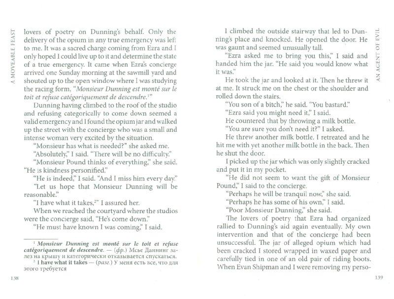 Иллюстрация 1 из 3 для A moveable feast - Ernest Hemingway | Лабиринт - книги. Источник: Лабиринт
