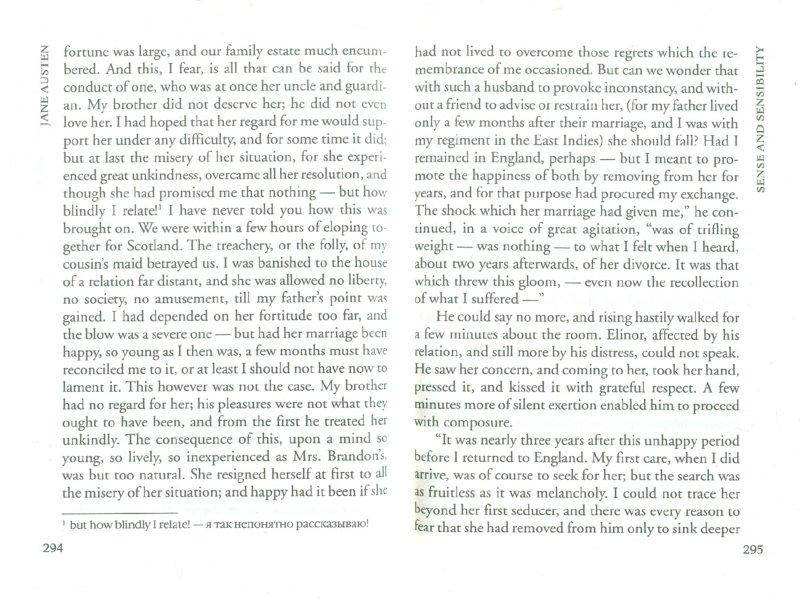 Иллюстрация 1 из 8 для Sense and sensibility - Jane Austen | Лабиринт - книги. Источник: Лабиринт