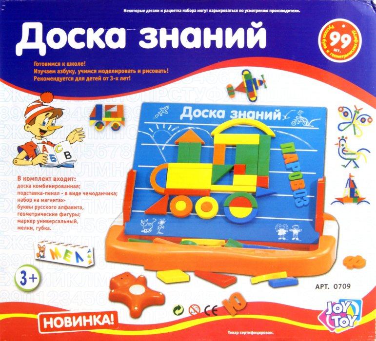 Иллюстрация 1 из 8 для Азбука магнитная 99 элементов (А553-Н27033) | Лабиринт - игрушки. Источник: Лабиринт