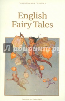 English Fairy Tales the little old lady in saint tropez