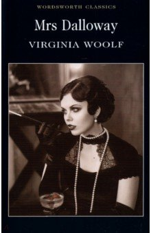 Mrs Dalloway the law of god an introduction to orthodox christianity на английском языке