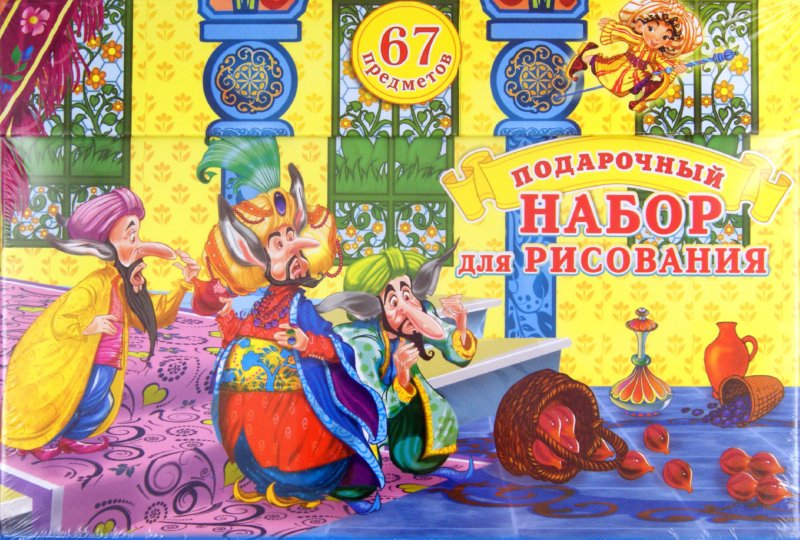 """Иллюстрация 1 из 2 для Набор для рисования """"Маленький Мук"""" (ПНР 003-3)   Лабиринт - канцтовы. Источник: Лабиринт"""