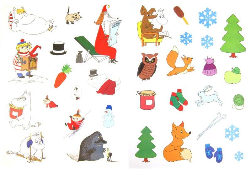 Иллюстрация 1 из 9 для Зима в Муми-далене. Игры с наклейками | Лабиринт - книги. Источник: Лабиринт