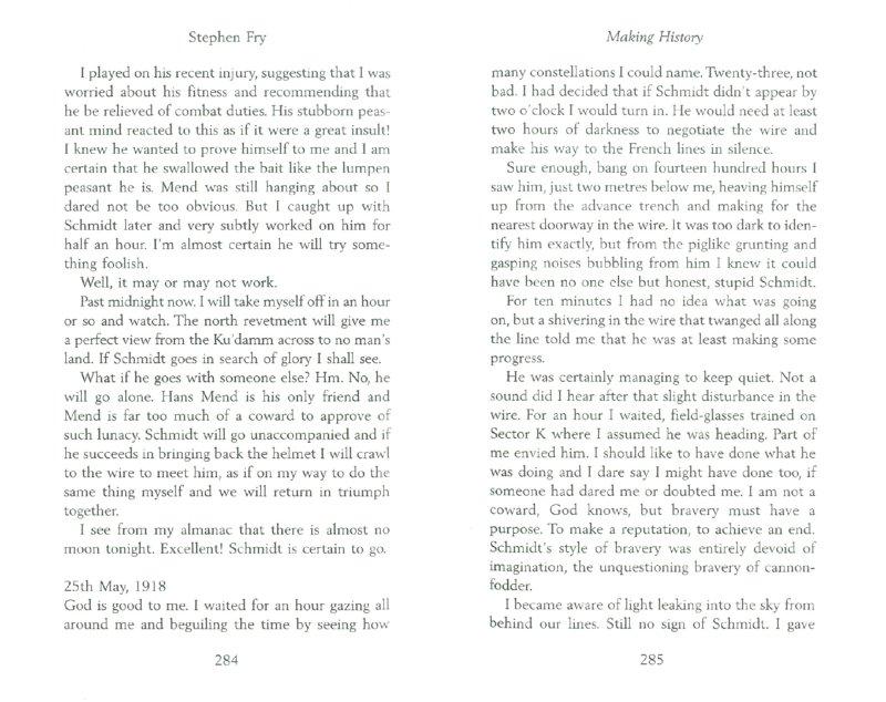 Иллюстрация 1 из 13 для Making History - Stephen Fry | Лабиринт - книги. Источник: Лабиринт