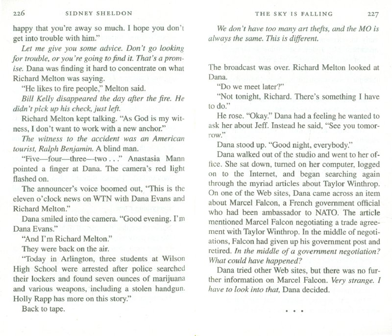 Иллюстрация 1 из 9 для The Sky Is Falling - Sidney Sheldon   Лабиринт - книги. Источник: Лабиринт