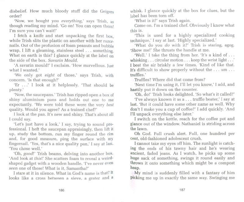 Иллюстрация 1 из 11 для The Undomestic Goddess - Sophie Kinsella | Лабиринт - книги. Источник: Лабиринт