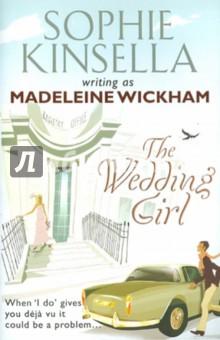 Wedding Girl go girl only go girl only 698231