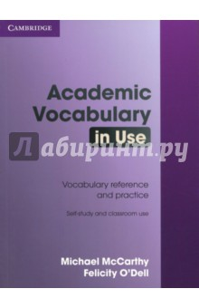 Academic Vocabulary in Use. With answers promoting academic competence and literacy in school
