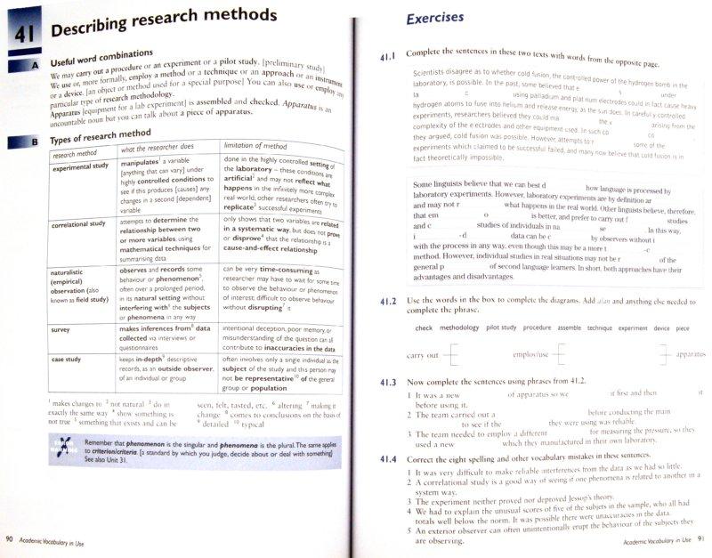 Иллюстрация 1 из 13 для Academic Vocabulary in Use : With answers - McCarthy, ODell | Лабиринт - книги. Источник: Лабиринт
