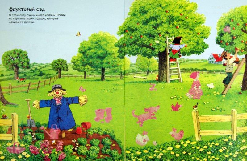 Иллюстрация 1 из 8 для Веселая ферма. Книга с наклейками   Лабиринт - книги. Источник: Лабиринт