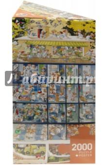 Puzzle-2000 Скорая помощь, Loup (25784) puzzle 2000 замок ужаса loup 26127