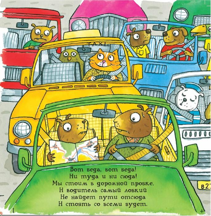 Иллюстрация 1 из 24 для Удивительные автомобили - Тони Миттон   Лабиринт - книги. Источник: Лабиринт