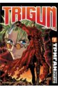 Ясухиро Найто Триган. Книга 1