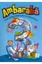 Casati Fabio, Codato Chiara, Cangiano Rita Ambaraba 3. Libro dello studente (+2CD) lacywear туника dg 42 kks
