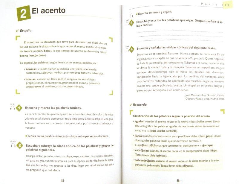 Иллюстрация 1 из 7 для Fonetica. Avanzado B2 (+ CD) - Alvarez, Rodriguez | Лабиринт - книги. Источник: Лабиринт
