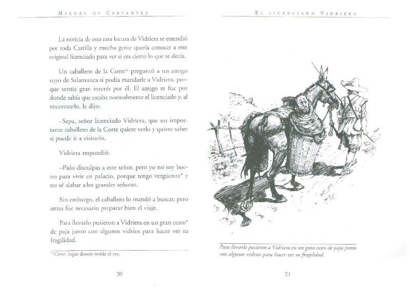 Иллюстрация 1 из 3 для El licenciado Vidriera (+CD) - Miguel Cervantes | Лабиринт - книги. Источник: Лабиринт