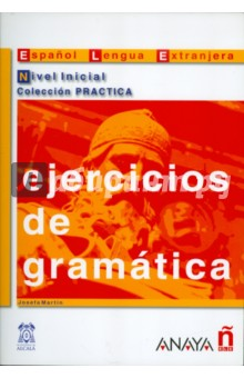 Ejercicios de gramatica. Nivel Inicial