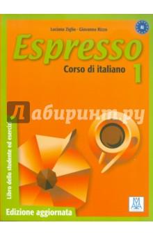 Ziglio rizzo: espresso 1. Corso di italiano (+cd) скачать в.