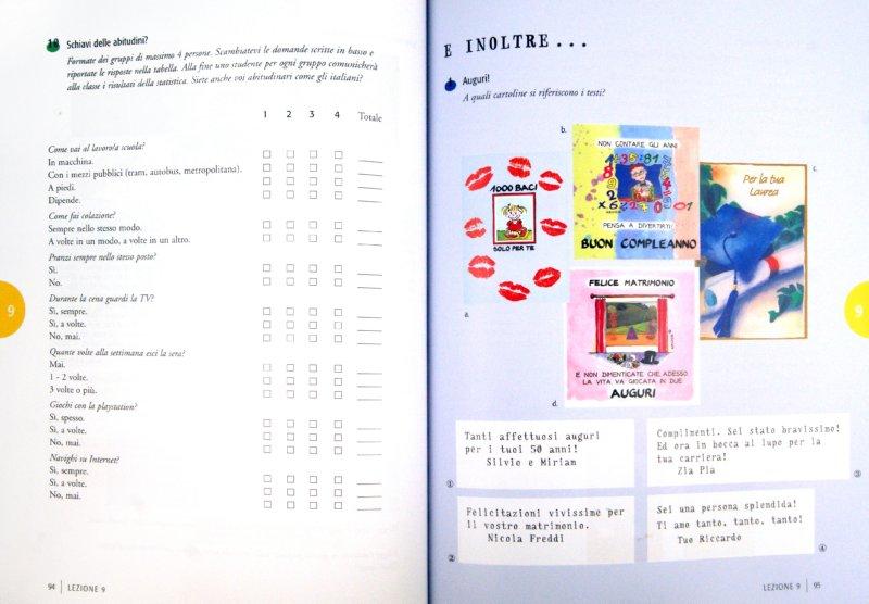 Иллюстрация 1 из 5 для Espresso. Libro Dello Studente Ed Esercizi 1 - Edizione Aggiornata. Corso di Italiano - Ziglio, Rizzo | Лабиринт - книги. Источник: Лабиринт