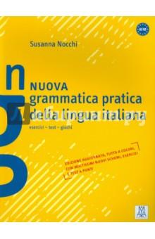 Nuova grammatica pratica della lingua italiana antologia della letteratura italiana xii xix ss