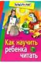 книга гордеевой мой сергей читать