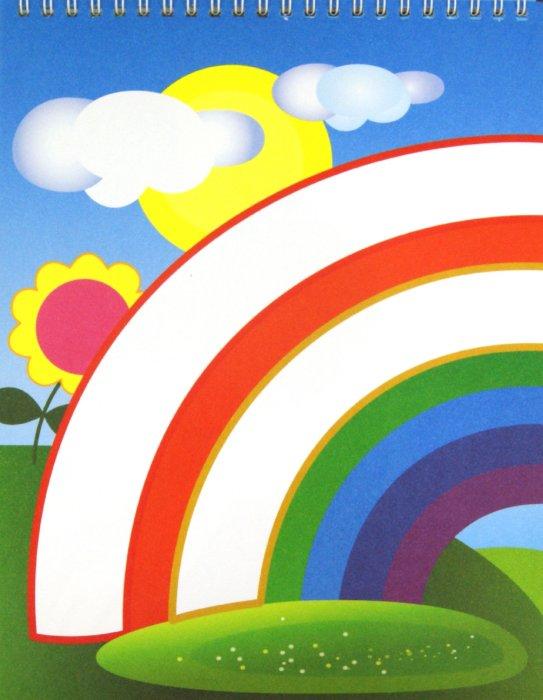 Иллюстрация 1 из 15 для Ракраска: Веселая пчелка | Лабиринт - книги. Источник: Лабиринт