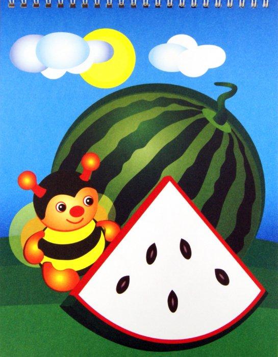 Иллюстрация 1 из 15 для Ракраска: Забавный щенок | Лабиринт - книги. Источник: Лабиринт