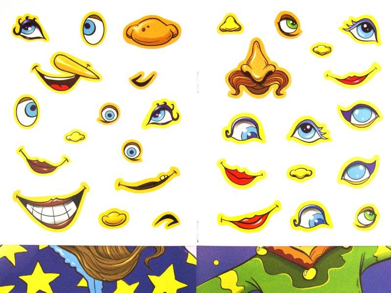 Иллюстрация 1 из 42 для Веселые рожицы: Сказки | Лабиринт - книги. Источник: Лабиринт