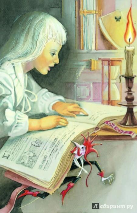 Иллюстрация 1 из 30 для Чёрная курица, или Подземные жители - Антоний Погорельский   Лабиринт - книги. Источник: Лабиринт