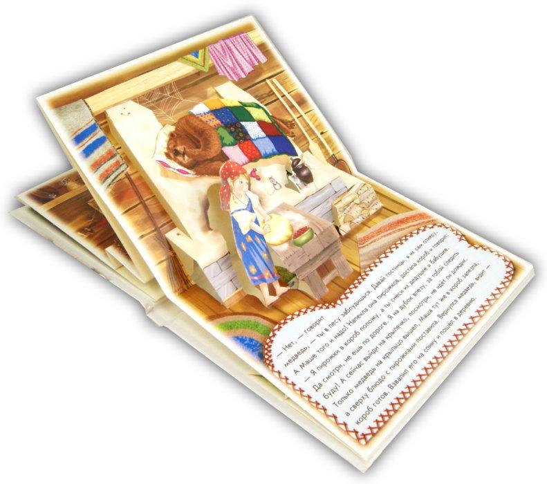 Иллюстрация 1 из 9 для Маша и медведь | Лабиринт - книги. Источник: Лабиринт