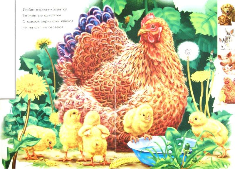 Иллюстрация 1 из 11 для Во дворе - Олеся Квитка | Лабиринт - книги. Источник: Лабиринт