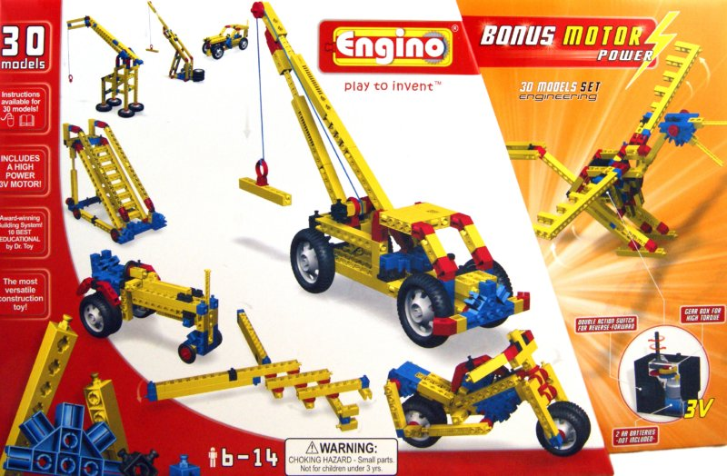 Иллюстрация 1 из 13 для Конструктор 30 комплектов моделей (3010) | Лабиринт - игрушки. Источник: Лабиринт