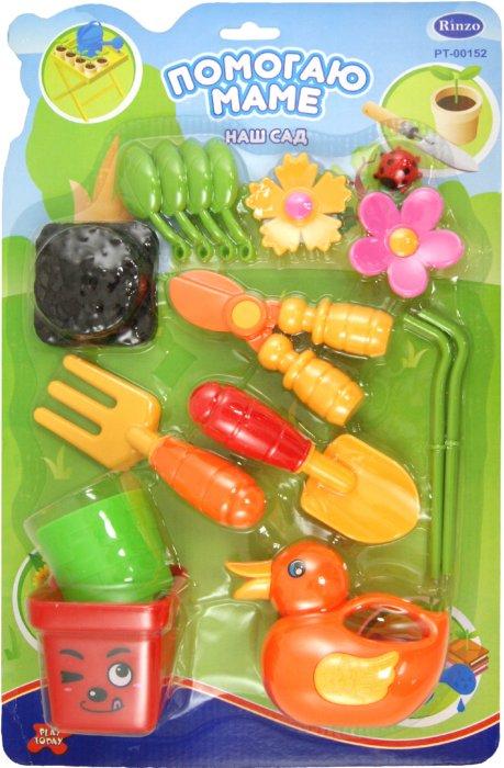 """Иллюстрация 1 из 4 для Помогаю Маме. Набор """"Наш сад"""" (9100) (PT-00152)   Лабиринт - игрушки. Источник: Лабиринт"""