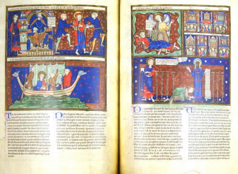 Иллюстрация 1 из 2 для Откровения святого Иоанна Богослова сегодня №6   Лабиринт - книги. Источник: Лабиринт
