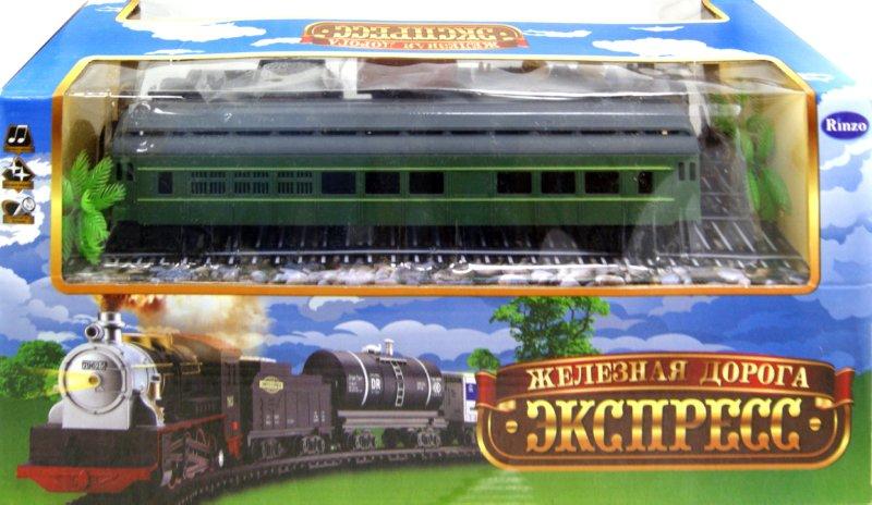 Иллюстрация 1 из 10 для Железная дорога (C-00066) | Лабиринт - игрушки. Источник: Лабиринт