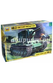 Купить Сборная модель Советский тяжёлый танк КВ-2 (3608), Звезда, Бронетехника и военные автомобили (1:35)