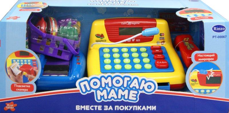 Иллюстрация 1 из 4 для Касса Помогаю Маме (RT-00067)   Лабиринт - игрушки. Источник: Лабиринт