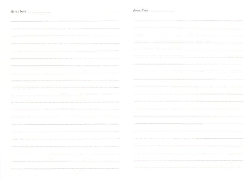 """Иллюстрация 1 из 2 для Записная книжка """"Букет-1"""" (24129)   Лабиринт - канцтовы. Источник: Лабиринт"""