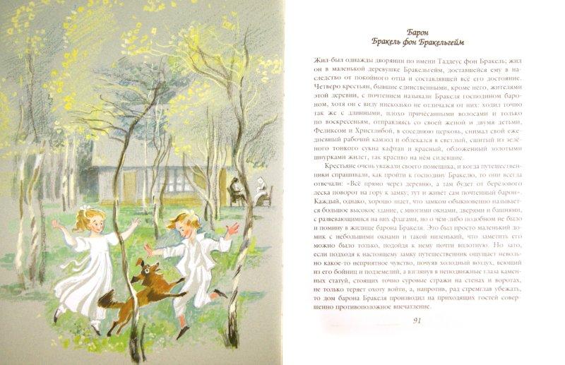 Иллюстрация 1 из 70 для Королевская невеста - Гофман Эрнст Теодор Амадей | Лабиринт - книги. Источник: Лабиринт