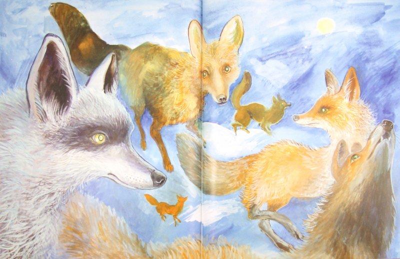 Иллюстрация 1 из 3 для Домино - Эрнест Сетон-Томпсон | Лабиринт - книги. Источник: Лабиринт