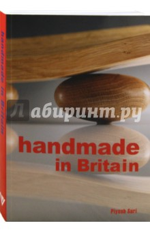 Handmade in Britain new england textiles in the nineteenth century – profits