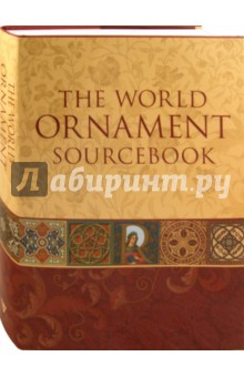 The World Ornament Sourcebook new england textiles in the nineteenth century – profits