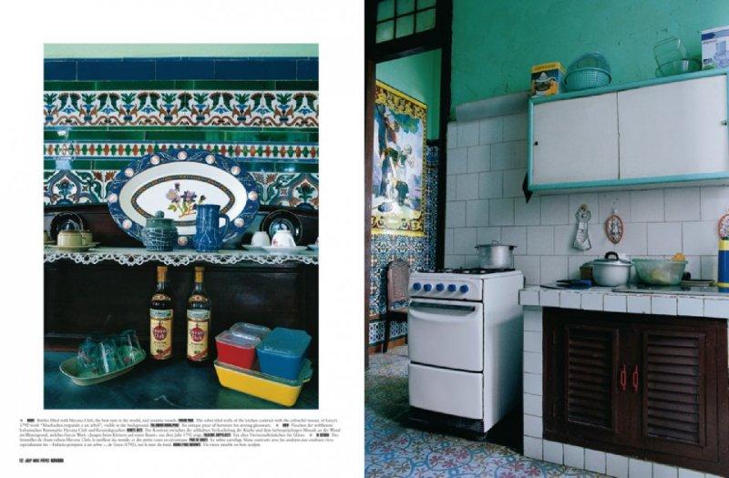 Иллюстрация 1 из 2 для Inside Havana - Hernandez Julio Cesar Perez   Лабиринт - книги. Источник: Лабиринт