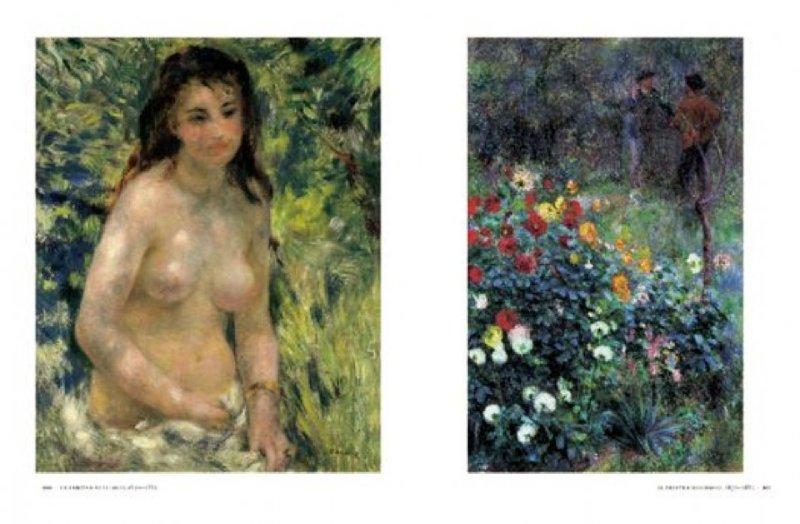 Иллюстрация 1 из 2 для Renoir. Painter of Happiness - Gilles Neret | Лабиринт - книги. Источник: Лабиринт