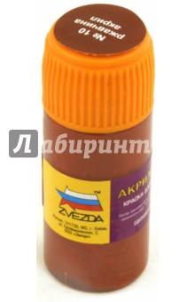 Краска металлик-ржавчина (АКР-10)