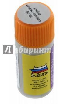 Краска светло-серая (АКР-30 )