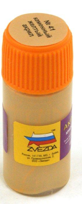 Иллюстрация 1 из 2 для Краска каменная желтая (АКР-41) | Лабиринт - игрушки. Источник: Лабиринт