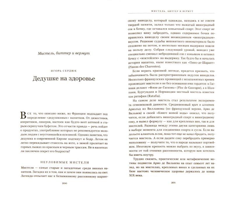 Иллюстрация 1 из 14 для Практика хорошей жизни | Лабиринт - книги. Источник: Лабиринт