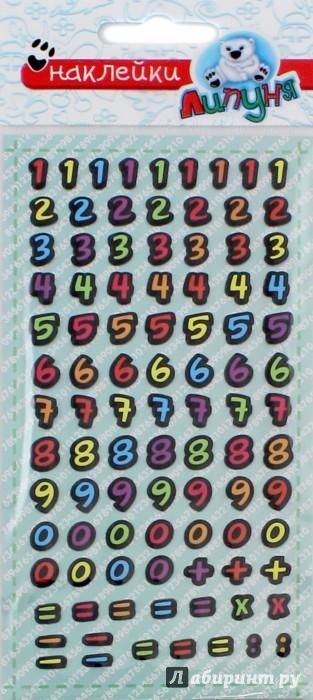 """Иллюстрация 1 из 3 для Наклейки детские """"Цифры"""" (AS003)   Лабиринт - игрушки. Источник: Лабиринт"""
